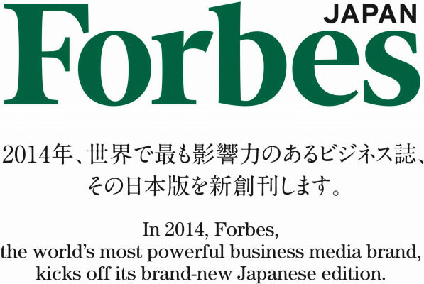 Forbes Japan(フォーブス ジャパン)の詳細