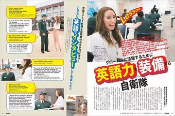 太田エイミーの画像 p1_34